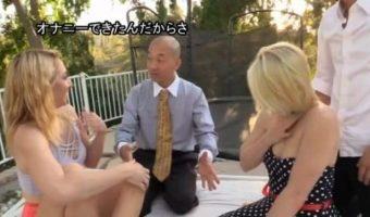 米国に渡航したアベちゃんと沢井亮が現地で超美人金髪姉妹をゲットして両者に種付けする白人女性企画!