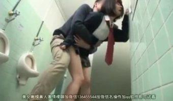 ひと気のない公衆トイレの中で女子高生を立ちバックで乱暴し小さなお尻に射精して立ち去る男