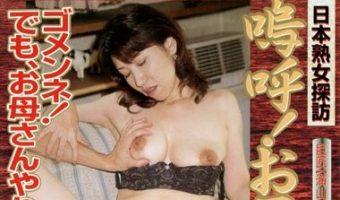 田島久美子